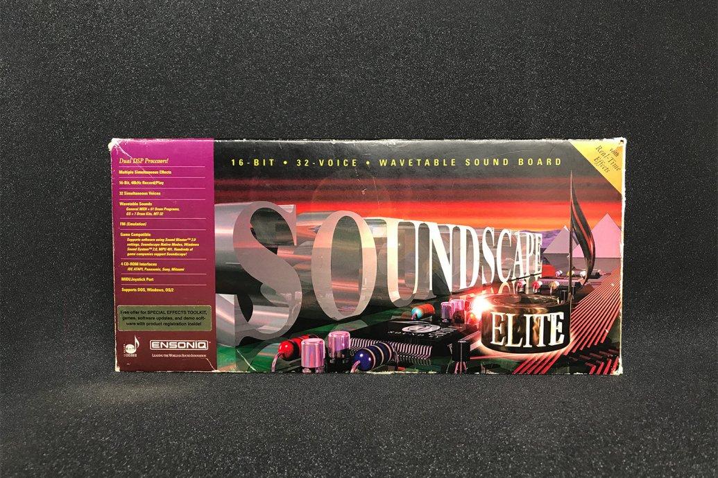 Soundscape Elite