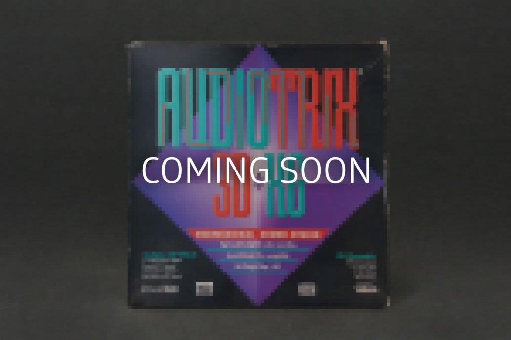 MediaTriX Audiotrix 3D-XG