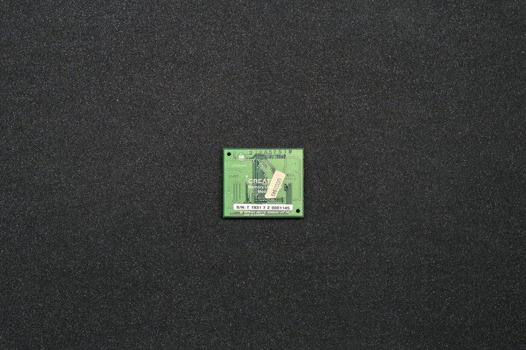 Creative Memory Upgrade CT1931