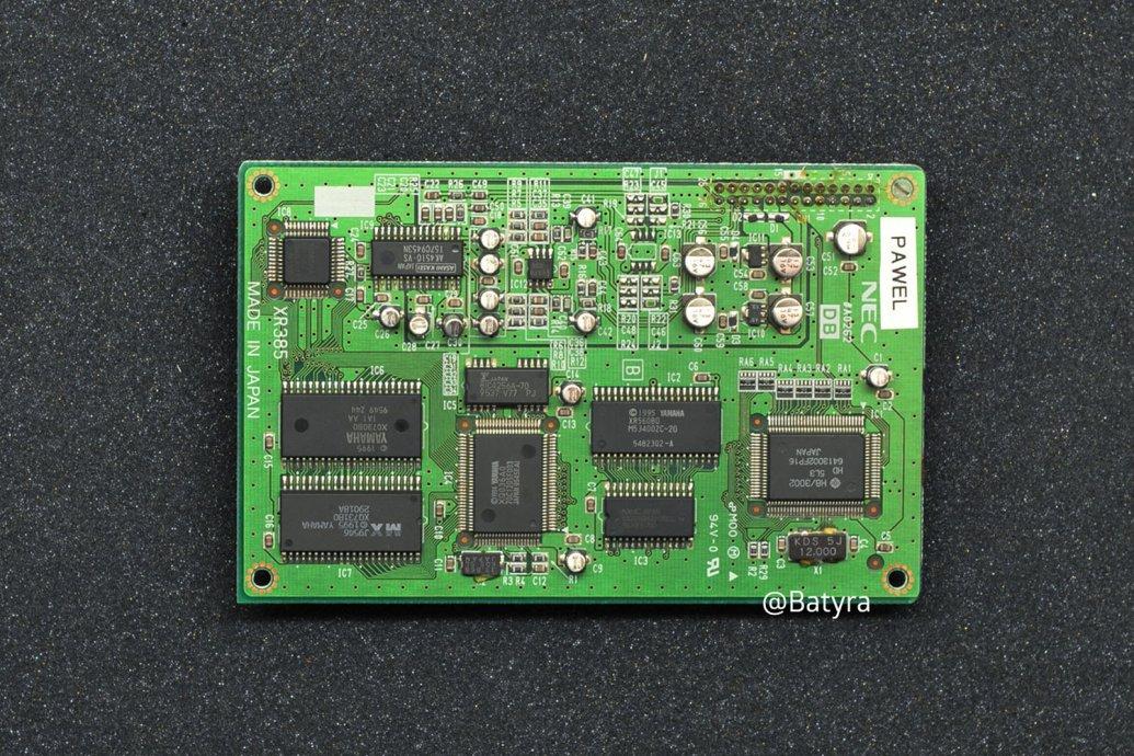 Nec XR385