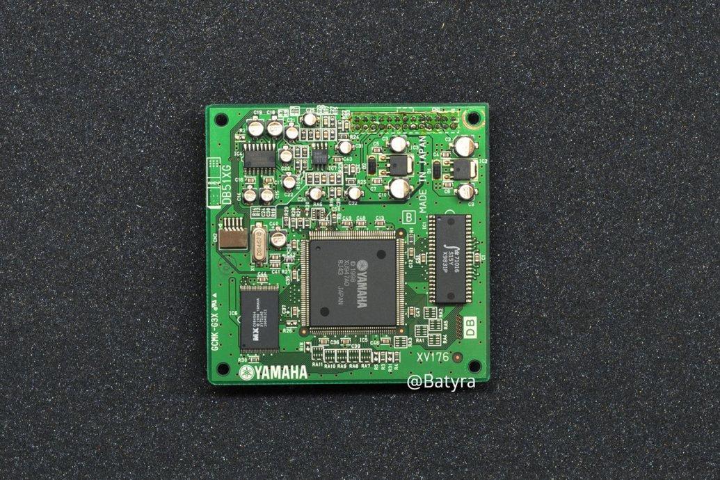 Yamaha DB-51XG